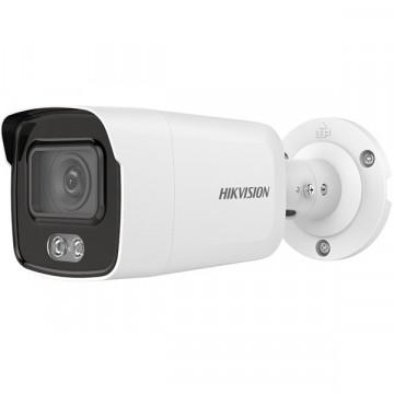 IP-камера Hikvision DS-2CD2047G1-L