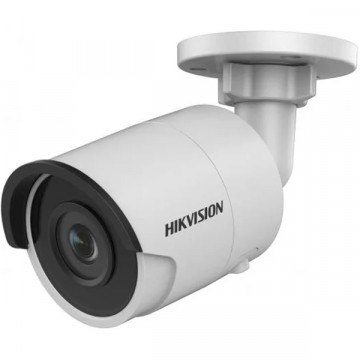 IP-камера Hikvision DS-2CD2063G0-I