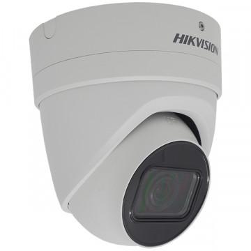 IP-камера Hikvision DS-2CD2H23G0-IZS