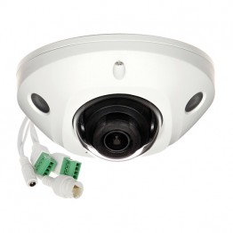 IP-камера Hikvision DS-2CD2523G0-IWS