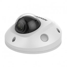 IP-камера Hikvision DS-2CD2563G0-IS