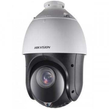IP-камера Hikvision DS-2DE4425IW-DE(D)