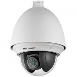 IP-камера Hikvision DS-2DE4425W-DE