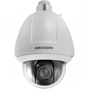 IP-камера Hikvision DS-2DF5225X-AEL(D)