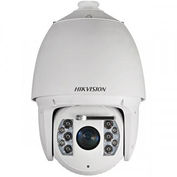 IP-камера Hikvision DS-2DF7232IX-AELW